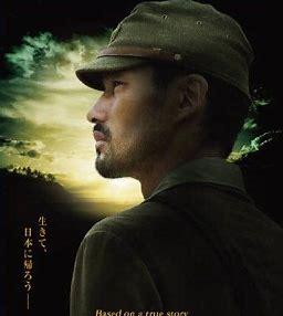 太平洋の奇跡ーフォックスと呼ばれた男ー竹野内豊 に対する画像結果